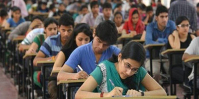 LIST OF DIFFERENT EXAMS CONDUCTED BY UPSC